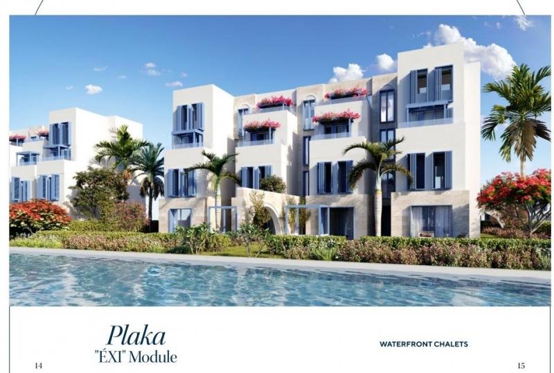 Chalet and Villa in Naia Bay North Coast over 8 Years