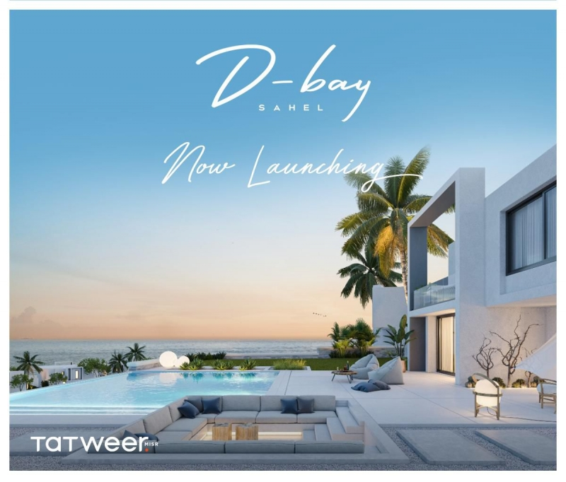 Chalet 2 Bedrooms in D - Bay North Coast by Tatwir Misr over 9 Years