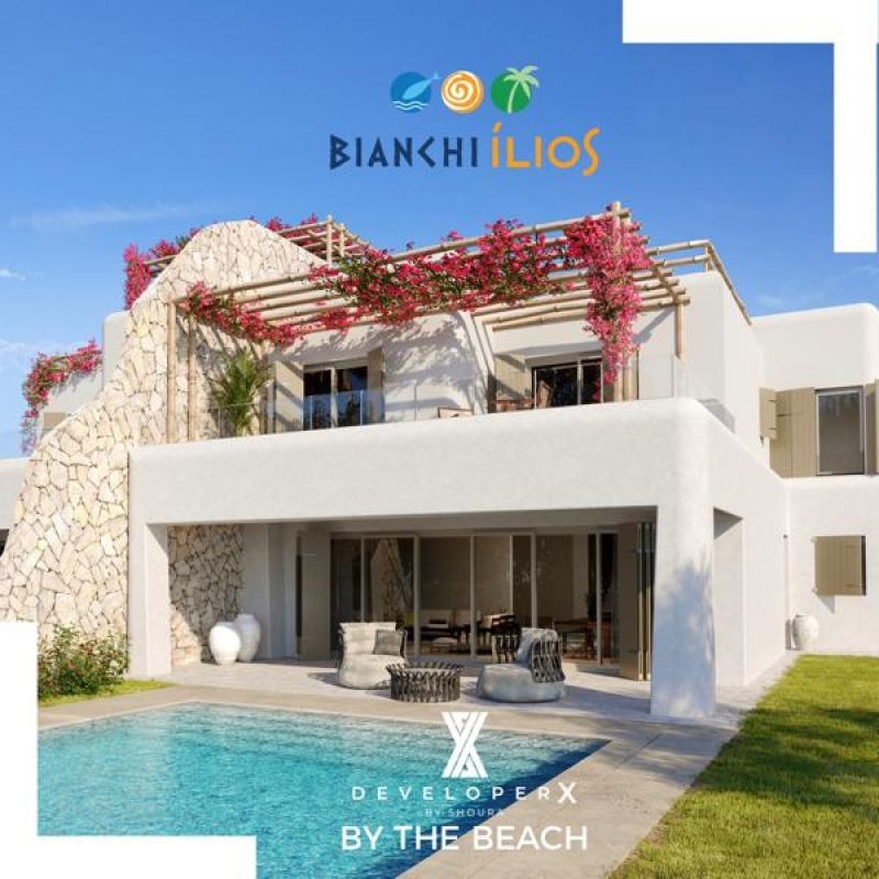 Own Your Fully Finished Villa with ACs Now in Bianchi